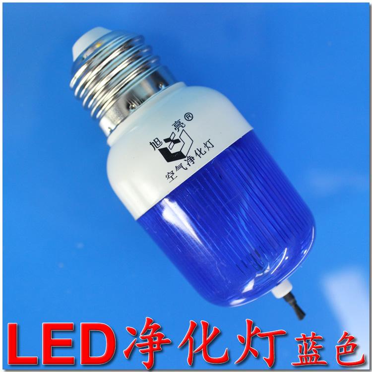 彩壳LED负离子小夜灯